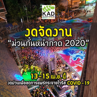 20200307newsF.png