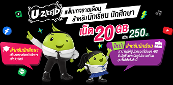 20200312netA.png