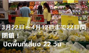 20200322coronaF.png