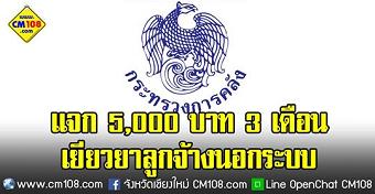 20200325newsB.png
