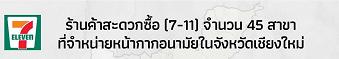 20200327newsL.png