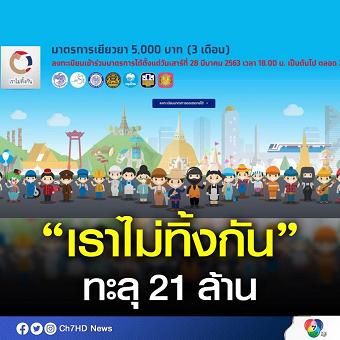 20200331newsA.png