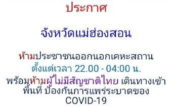 20200401newsA.png