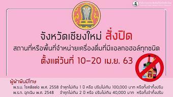 20200409newsA.png