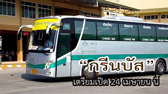 20200422bus.png