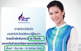 20200531airportA.png