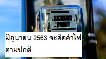 20200602newsA.png