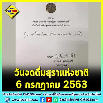 20200706sake.png