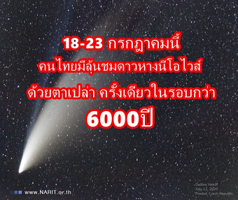 20200719commetA.png