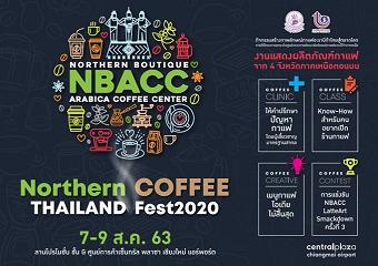 20200721coffeeA.png