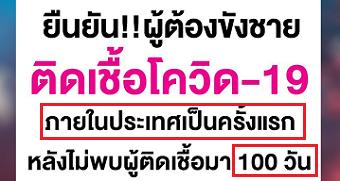 20200904newsB.png