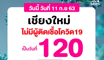 20200911coronaBB.png