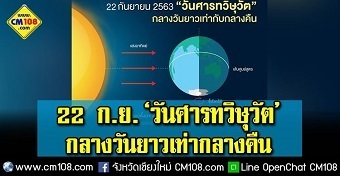 20200921dayA.jpg