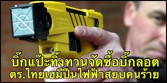 20200927policeA.png