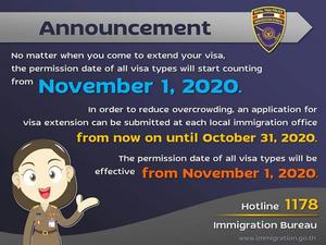 20201007immigreA.png