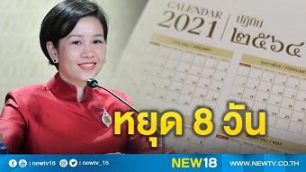 20201230newsB.png