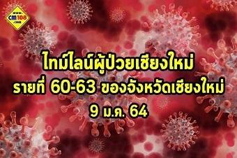 20210109coronaCC.jpg
