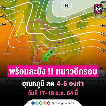 20210116skyA.png