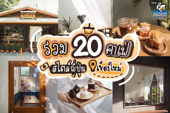 20210118cafeA.png