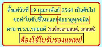 20210120driverA.png