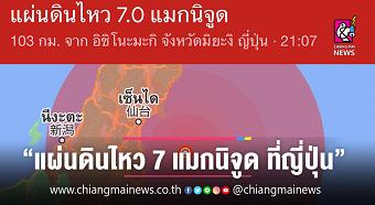 20210214newsA.png