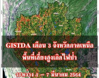 20210302hotspotA.png