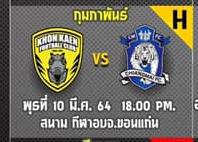 20210310footballA.png