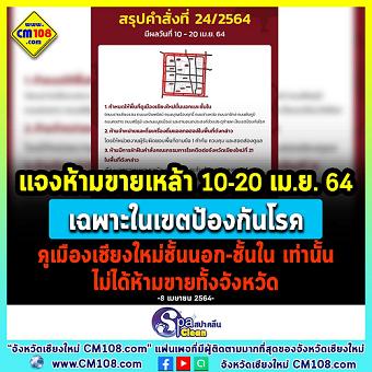 20210408coronaCC.png