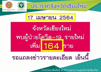 20210417coronaCMk.png